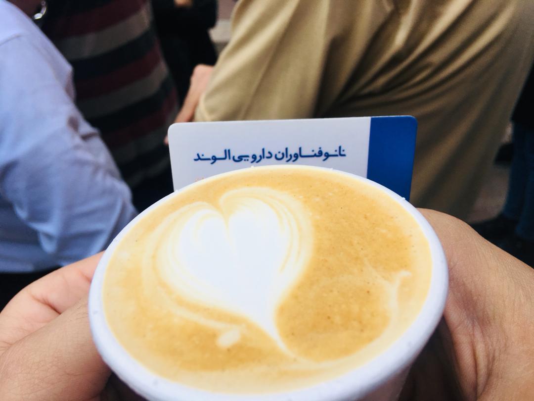 روز قهوه